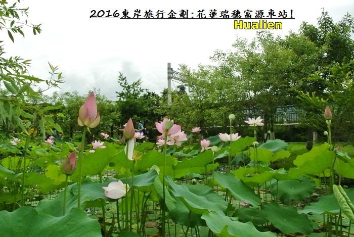 2016東岸旅行啟程149