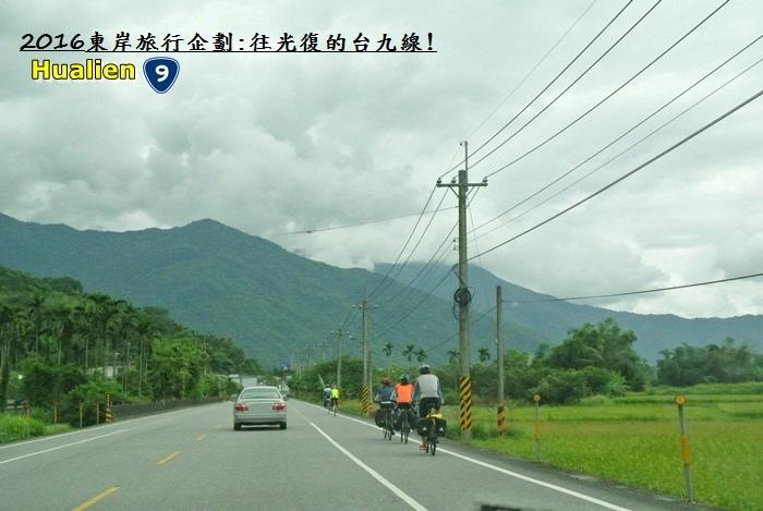 2016東岸旅行啟程151