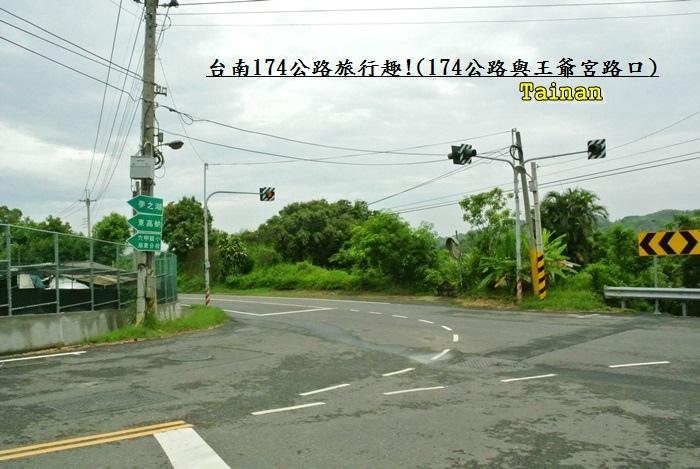 174公路旅行32.JPG