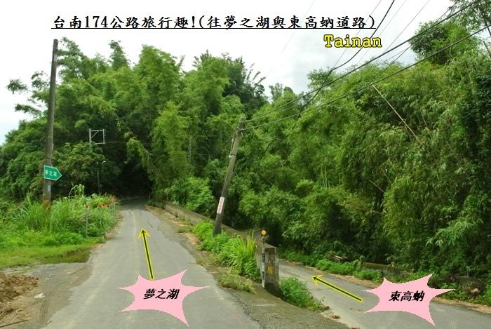 174公路旅行31.JPG