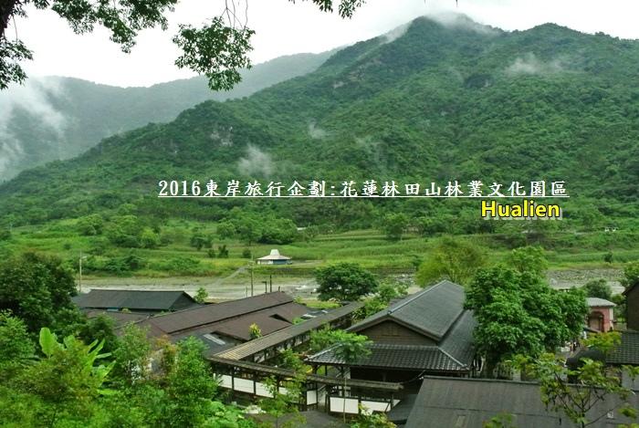 2016東岸旅行啟程180.JPG