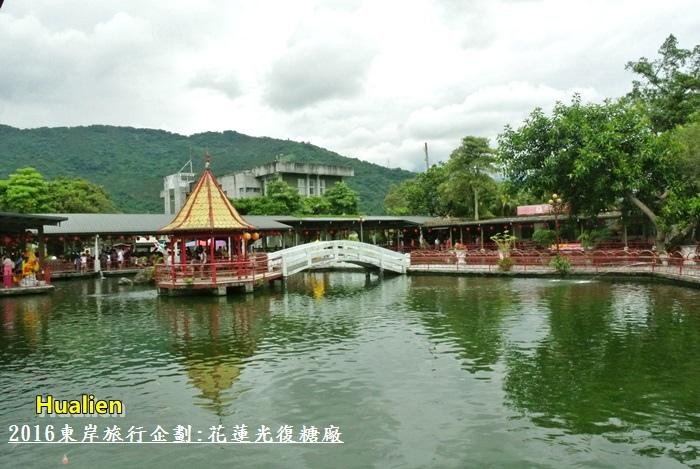 2016東岸旅行啟程181
