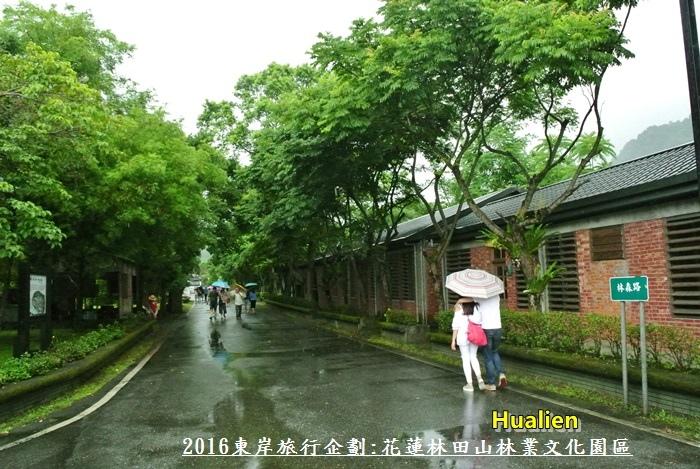 2016東岸旅行啟程185