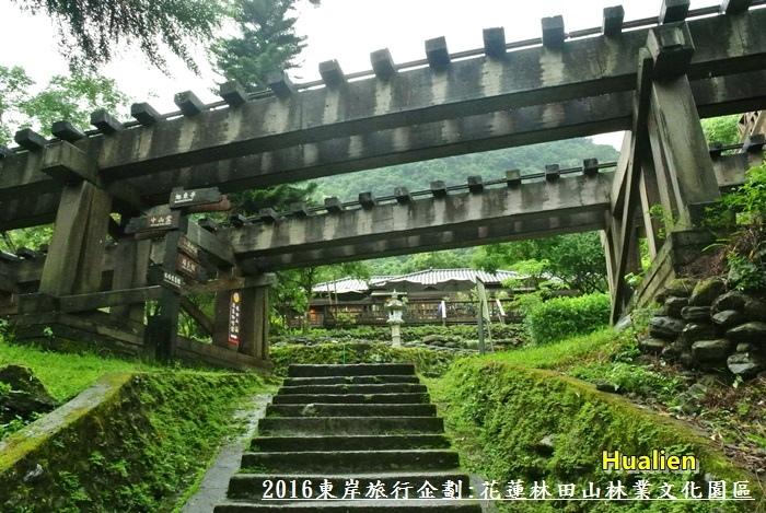 2016東岸旅行啟程213