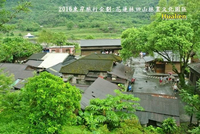 2016東岸旅行啟程214