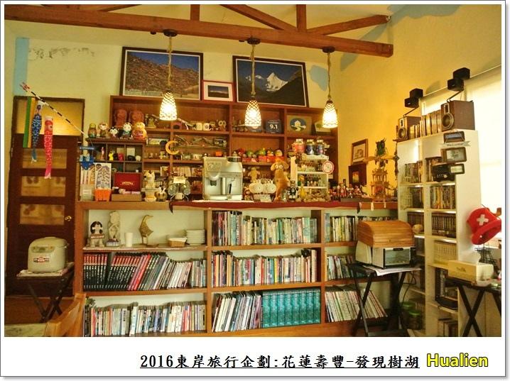 2016東岸旅行啟程238