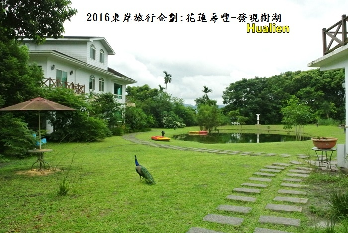 2016東岸旅行啟程245