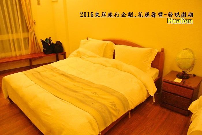 2016東岸旅行啟程250