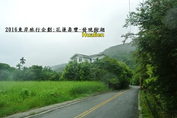 2016東岸旅行啟程261