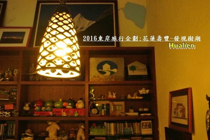 2016東岸旅行啟程275