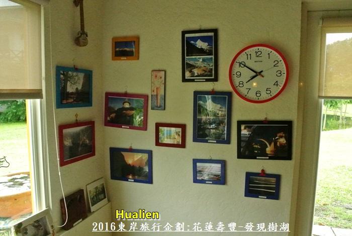 2016東岸旅行啟程281