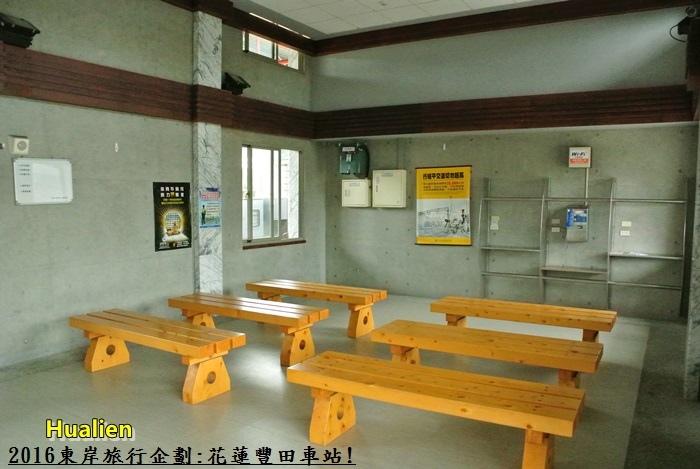 2016東岸旅行啟程287