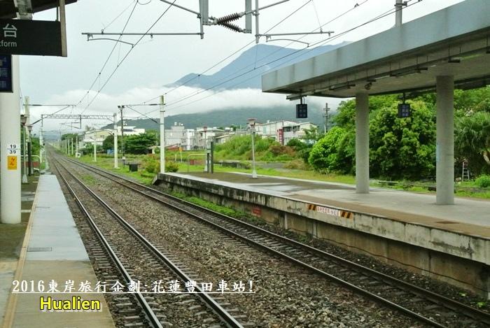 2016東岸旅行啟程289
