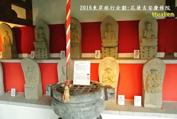 2016東岸旅行啟程300