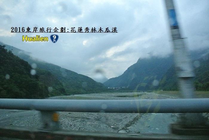 2016東岸旅行啟程315