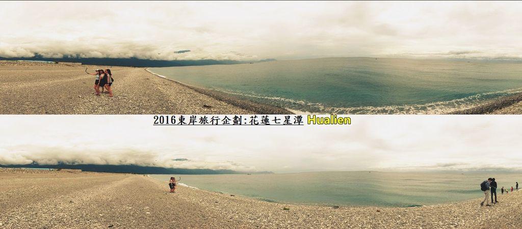 2016東岸旅行啟程342