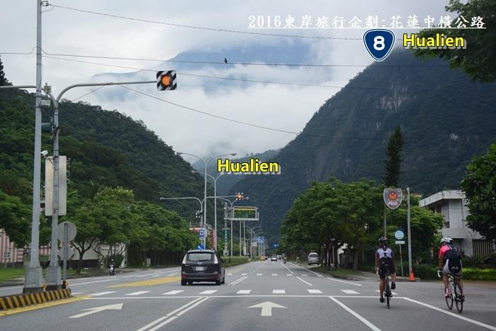 2016東岸旅行啟程344
