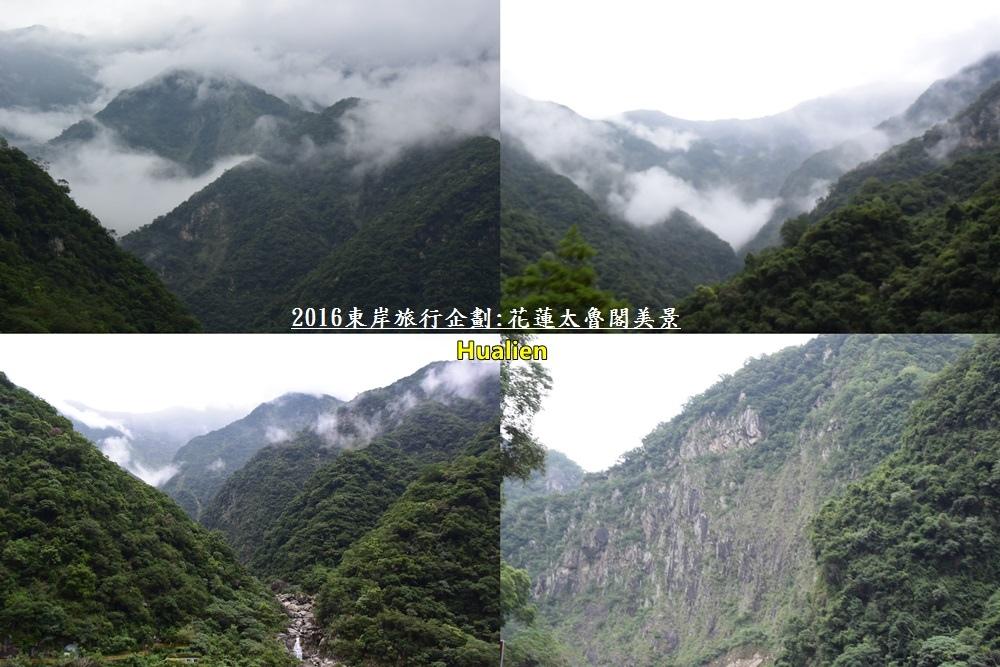 2016東岸旅行啟程352