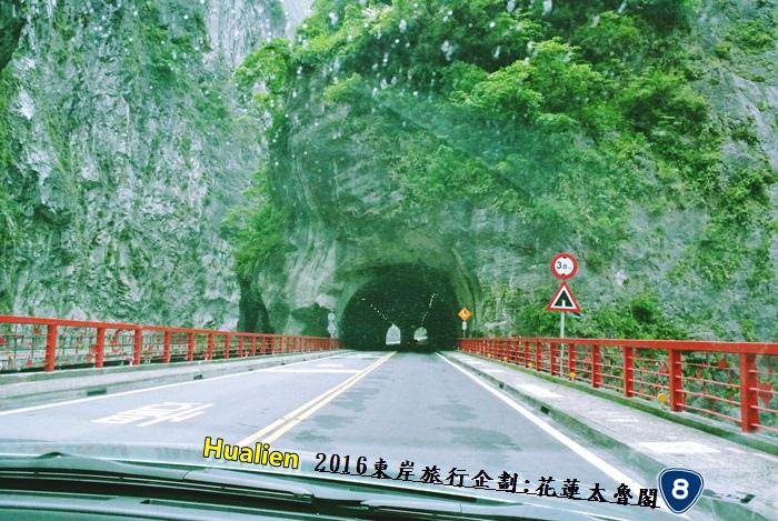2016東岸旅行啟程376
