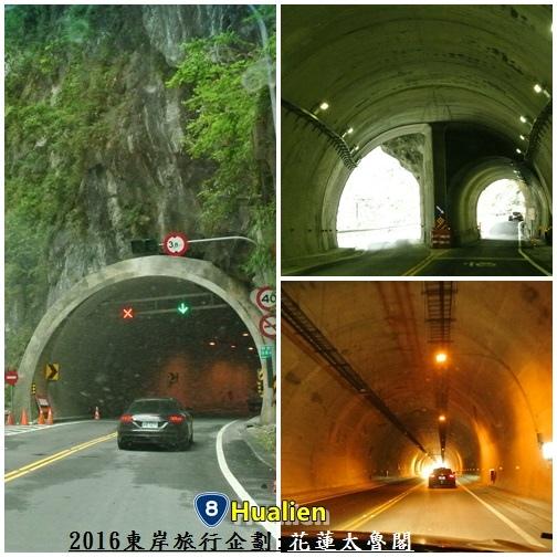 2016東岸旅行啟程377