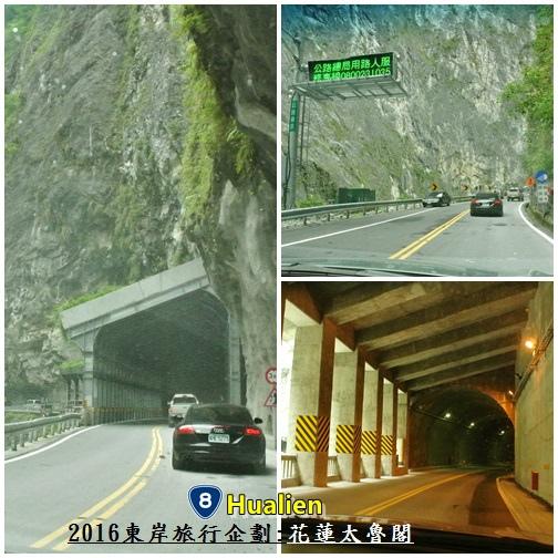 2016東岸旅行啟程378