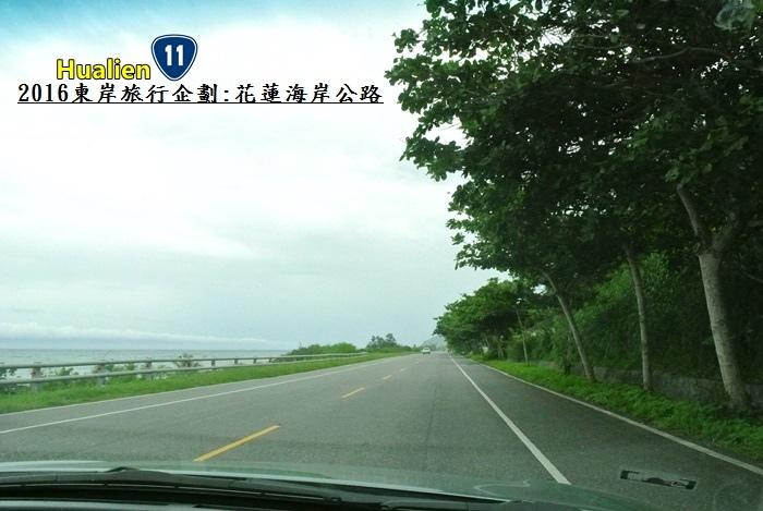 2016東岸旅行啟程380
