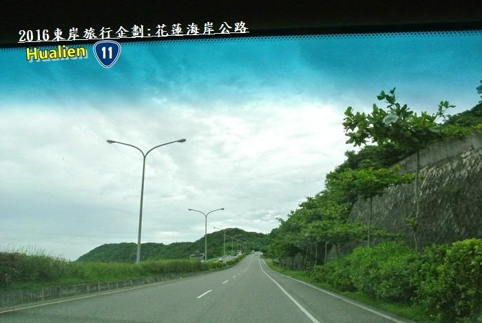 2016東岸旅行啟程382