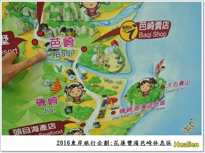 2016東岸旅行啟程389