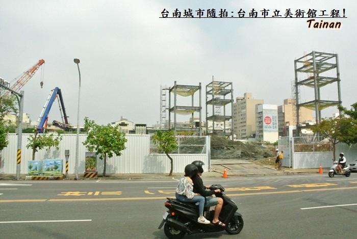 原台南地方法院8