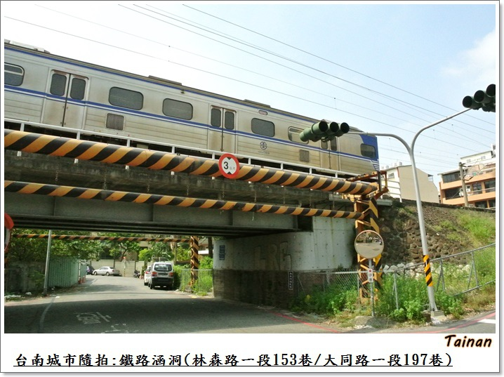 鐵道隨拍5