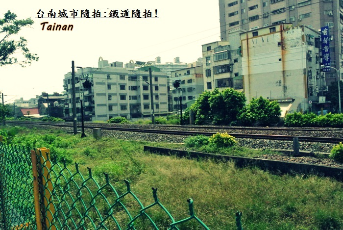 鐵道隨拍9