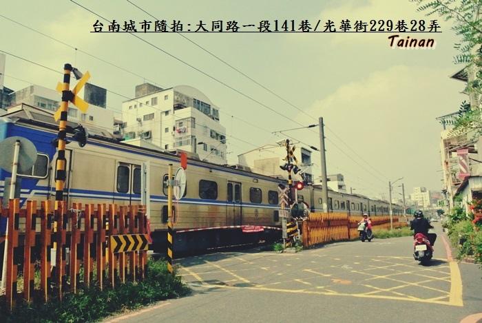 鐵道隨拍12