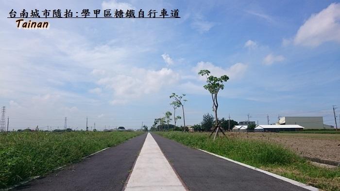 學甲糖鐵自行車道1