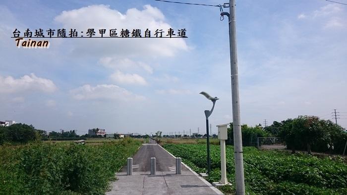 學甲糖鐵自行車道3