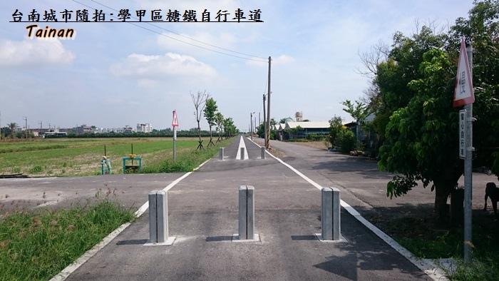 學甲糖鐵自行車道2
