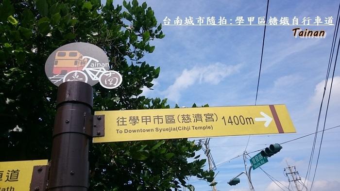 學甲糖鐵自行車道6
