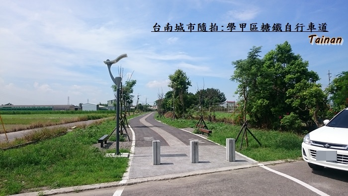 學甲糖鐵自行車道10