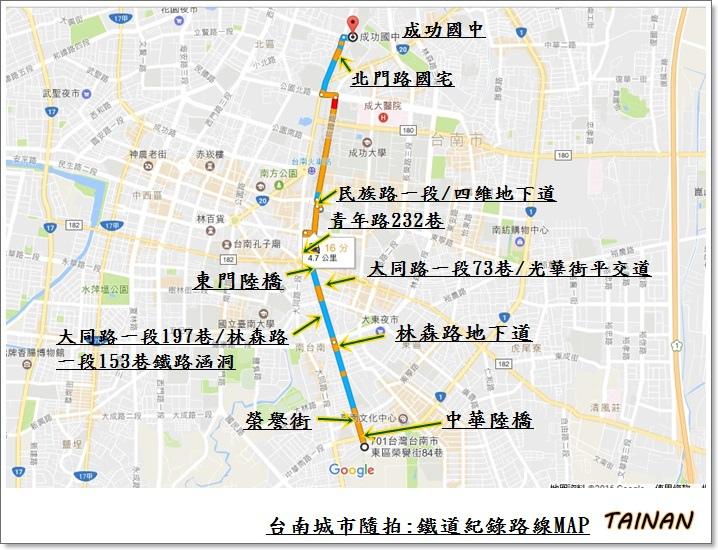 紀錄鐵道MAP
