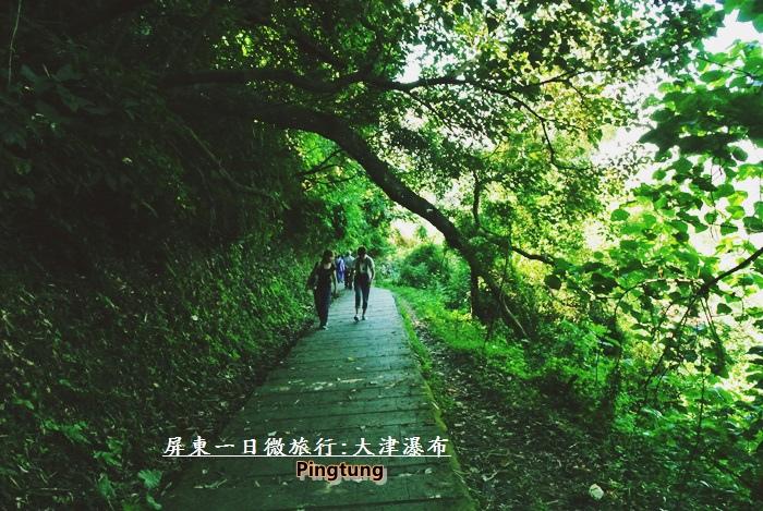 屏東微旅行10