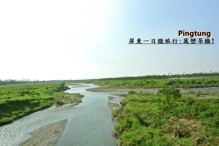 屏東微旅行41
