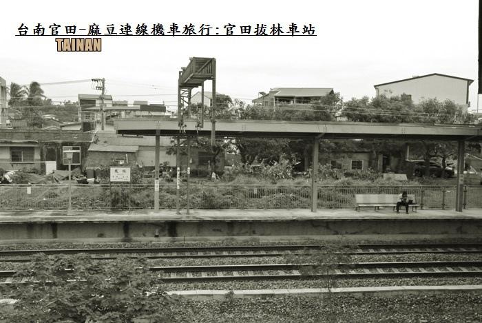 官田-麻豆連線機車旅行7.JPG