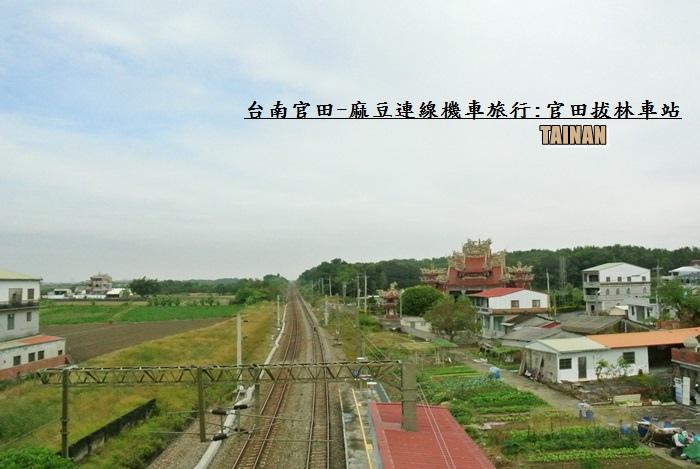 官田-麻豆連線機車旅行6.JPG