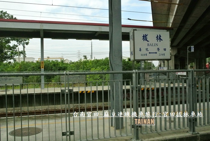 官田-麻豆連線機車旅行5.JPG