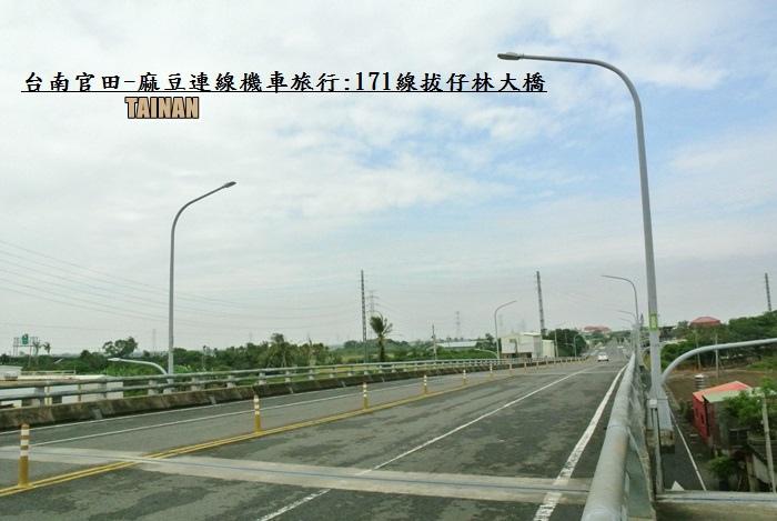 官田-麻豆連線機車旅行8.JPG