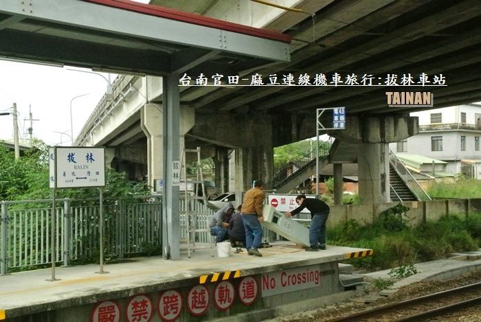 官田-麻豆連線機車旅行11.JPG