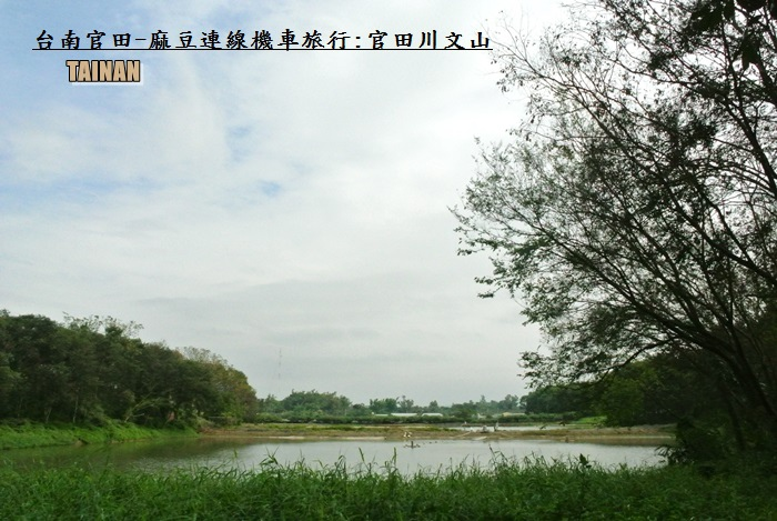 官田-麻豆連線機車旅行25