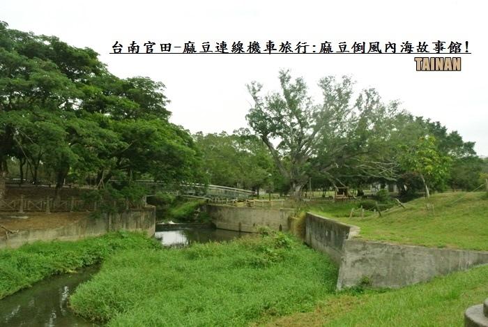 官田-麻豆連線機車旅行38