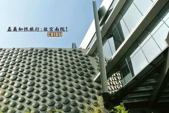 嘉義知性旅行16.JPG