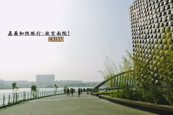 嘉義知性旅行17.JPG