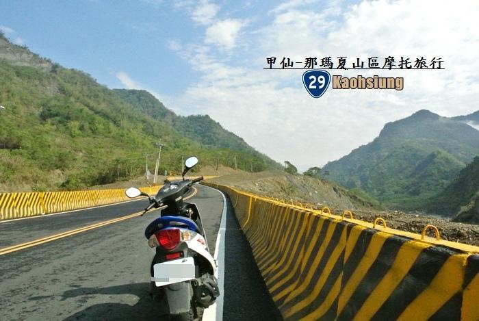 甲仙-那瑪夏機車旅行.JPG